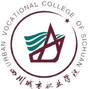 四川城市职业学院