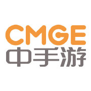 CMGE中手游