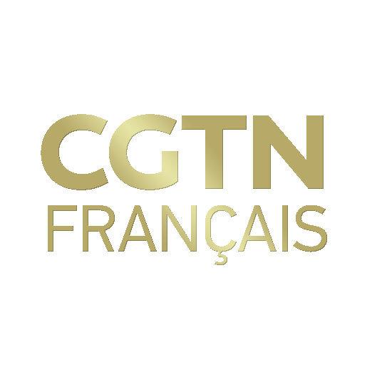 Compte officiel de CGTN Français, chaîne francophone de CGTN (China Global Television Network), réseau international de média et d'information.