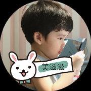 杨霞Sunny美妆生活小店长