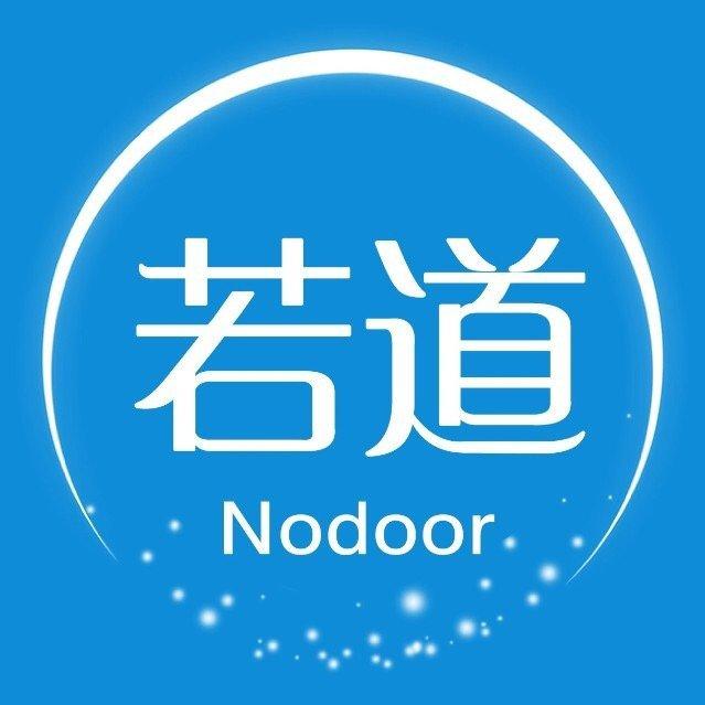若道星文化Nodoor