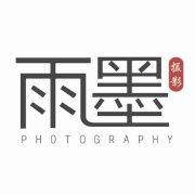 廣州雨墨攝影工作室微博_廣州雨墨攝影團購_成都見三攝影微博