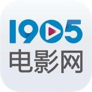 1905電影網官博
