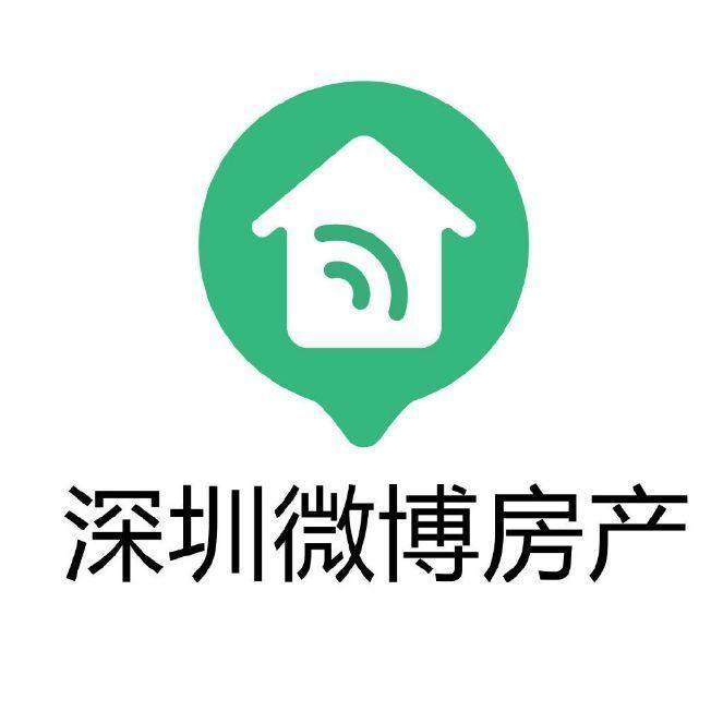 深圳微博房产