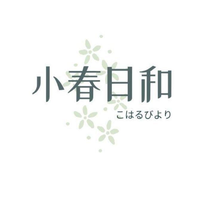 小春日和制_服馆