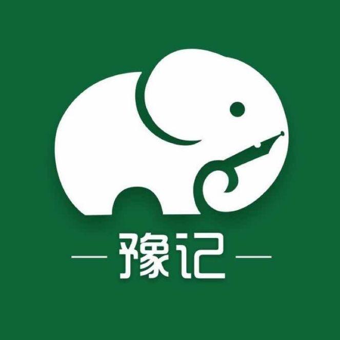 豫记,四百河南籍媒体人发起的新媒体项目——全球河南人的文化食粮,国内首个乡土社交平台。