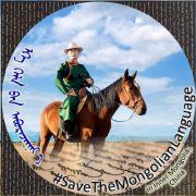 ayis_Mongol