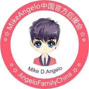 MikeAngelo中国后援会官博