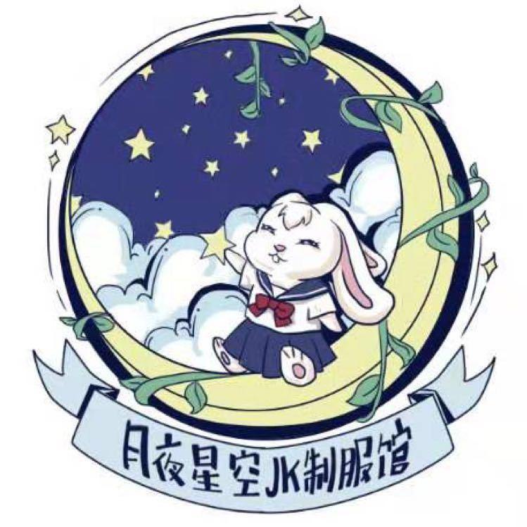 月夜星空JK