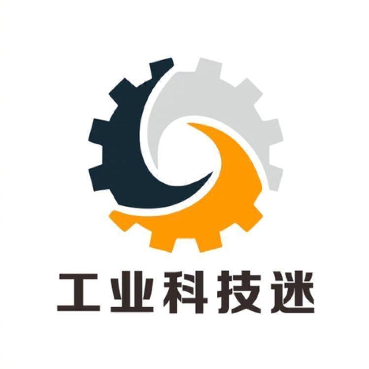 工业科技迷