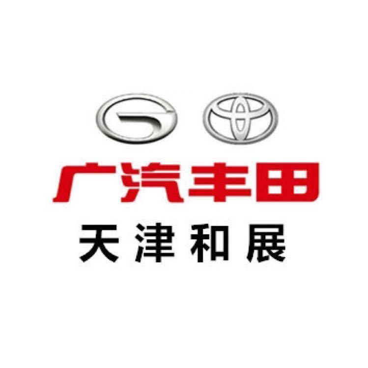 广汽丰田和展津港店