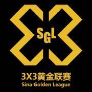 3X3黃金聯賽遼寧