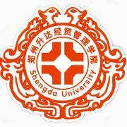 郑州升达经贸管理学院