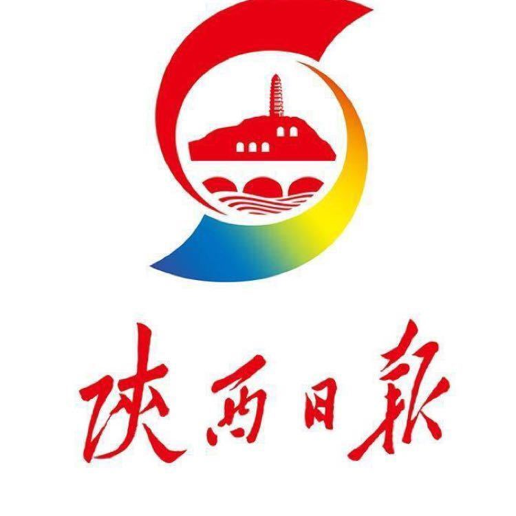 《陕西日报》创刊于1940年3月25日,全国创刊最早的省级党报之一。