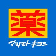 松本清matsumotokiyoshi
