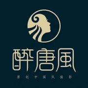 醉唐风艺术摄影微博照片