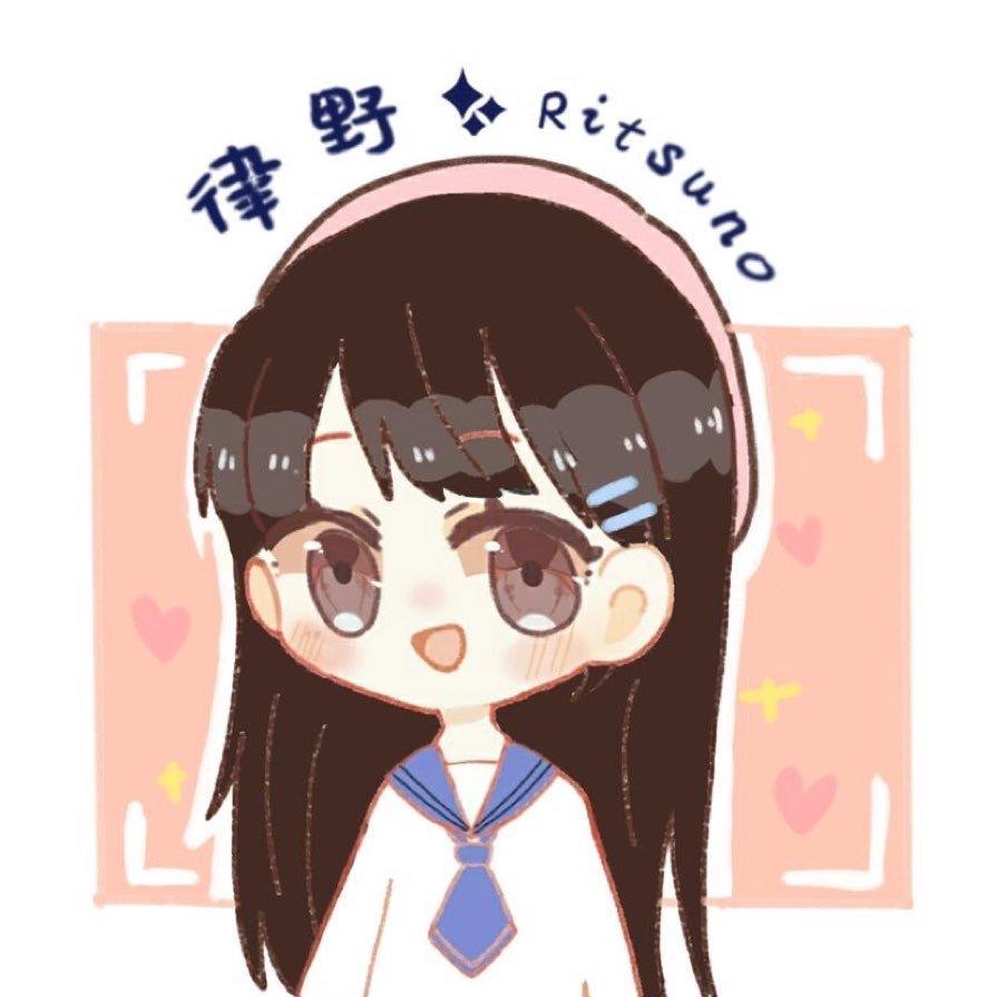 律野Ritsuno_official