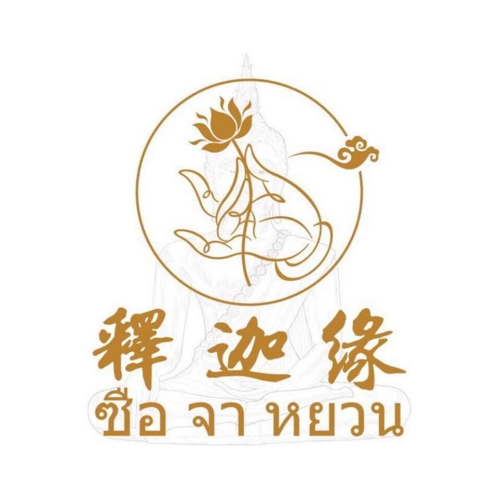 泰国正宗原庙恭请佛牌,想助人缘,事业,财运 健康找我vx:siyu-1203