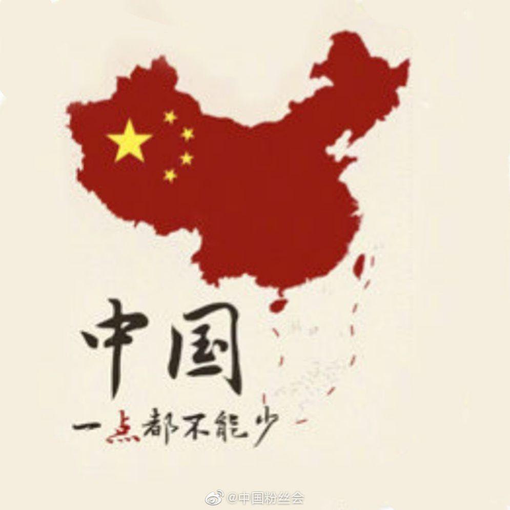 中国粉丝会