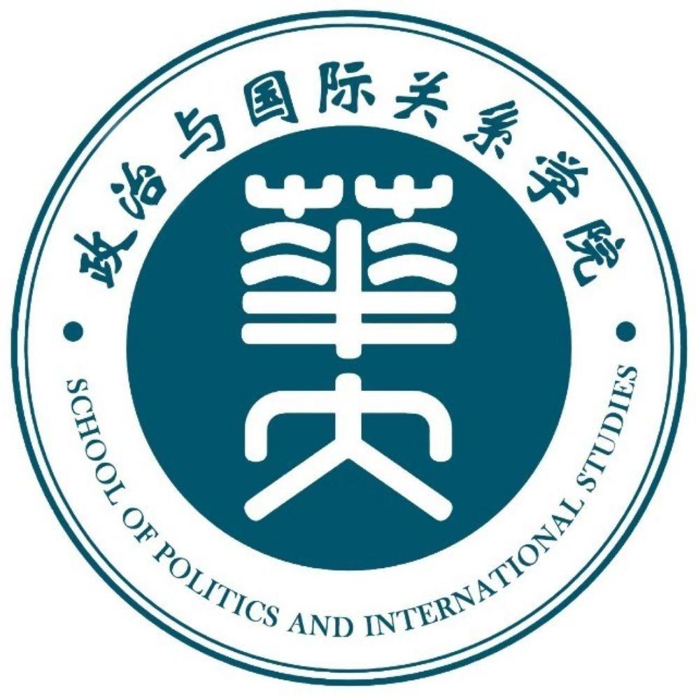 华中师范大学 政治与国际关系学院 官方微博