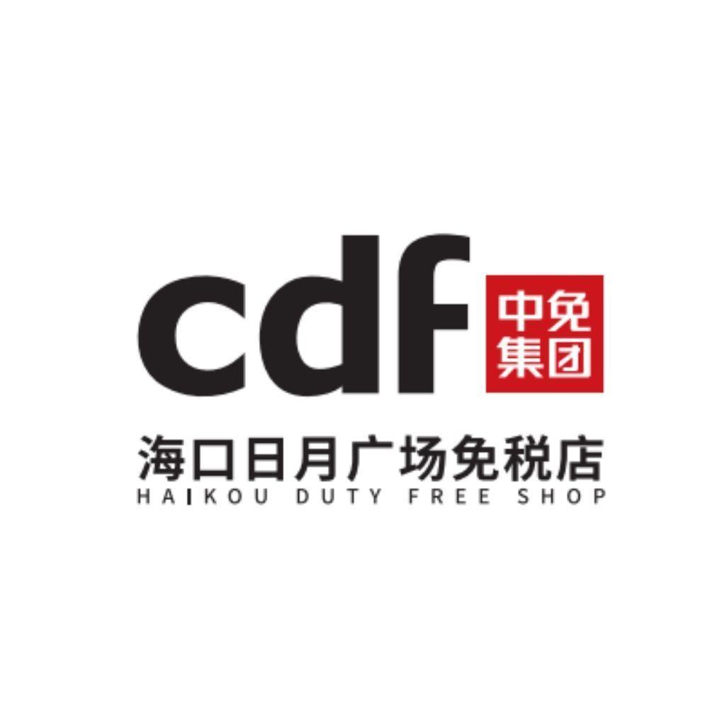 cdf海口日月广场免税店