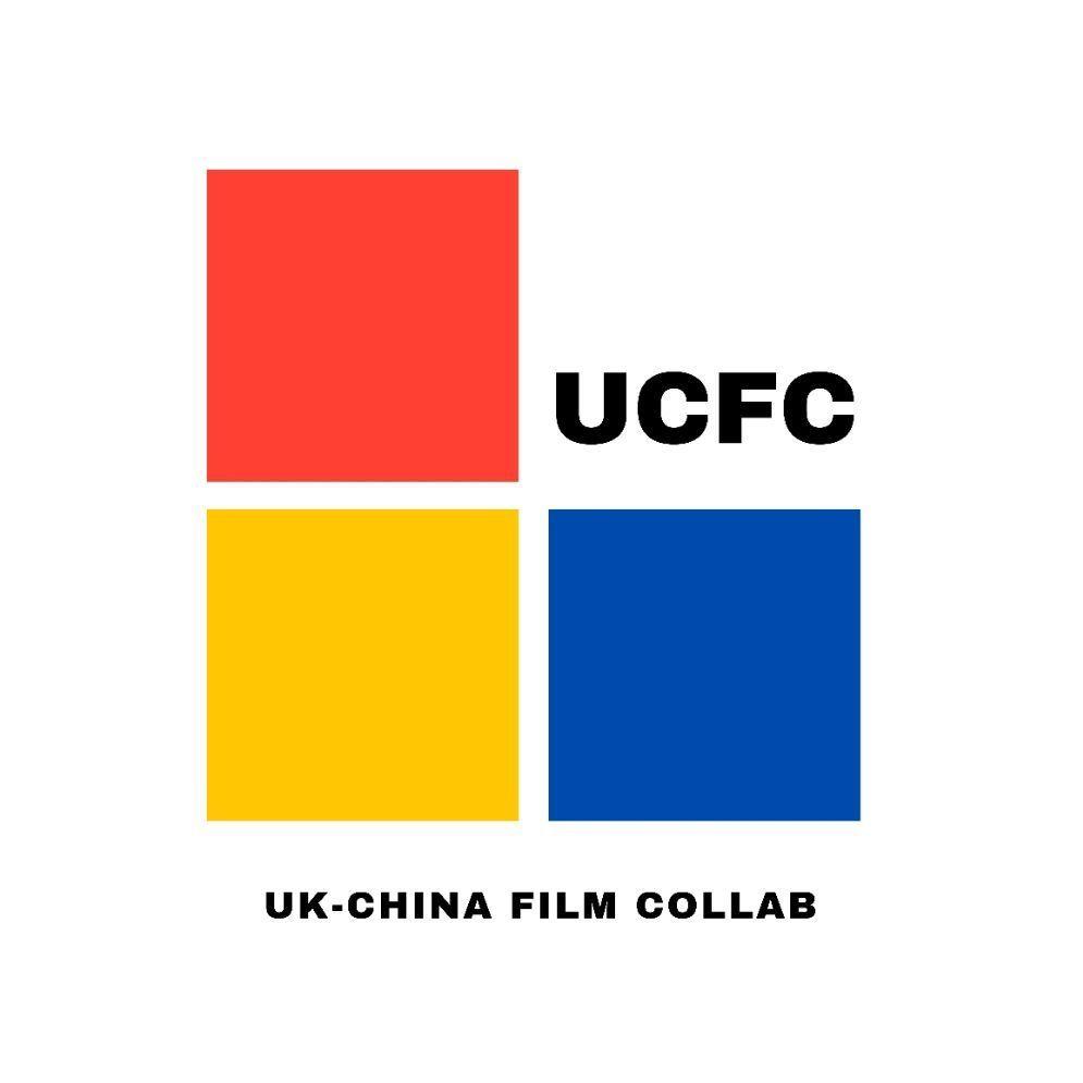 英中电影合作研发中心