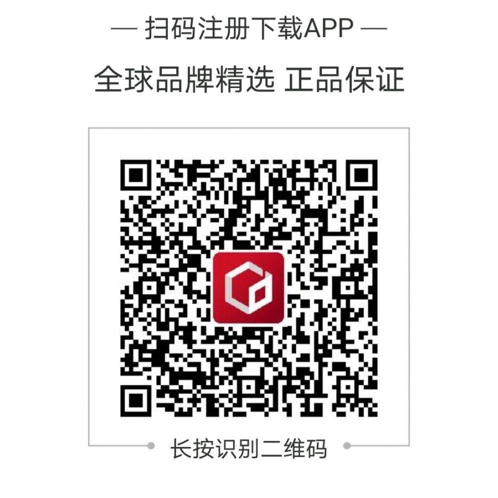 头像保存图片发到微信,长摁二维码识别安装,注册会员,输入邀请码:6467481706,澳洲原产地产品直达!放心购物!