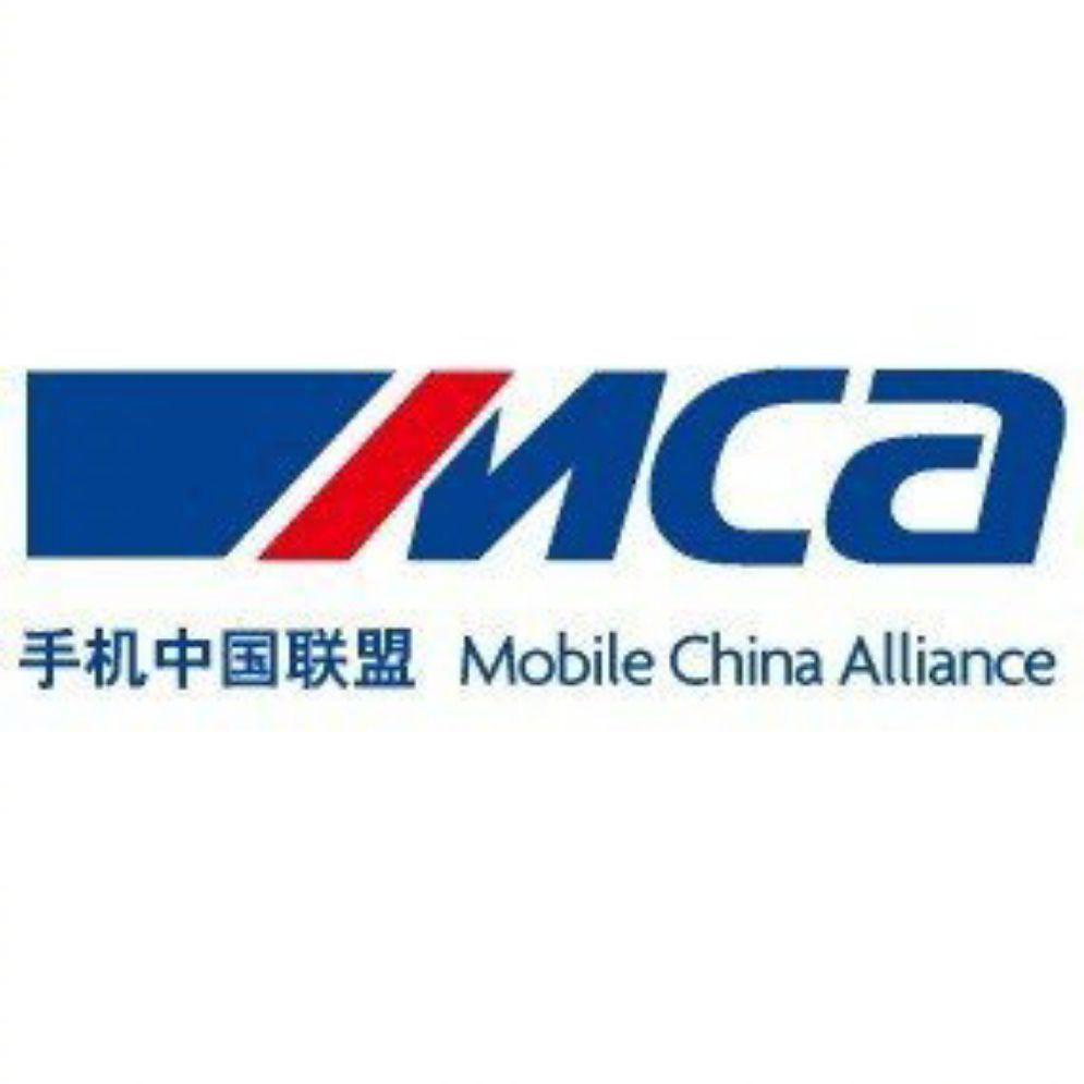手机中国联盟隶属工业与信息化部中国通信工业协会;成员涵盖大多数本土手机及产业链企业,致力于促进中国手机行业发展。