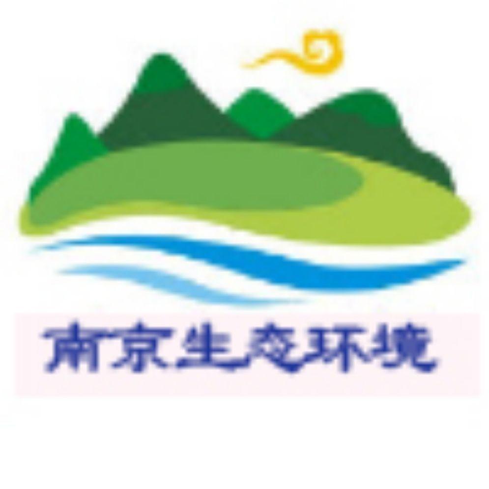 南京生态环境