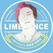 Limerence_张哲瀚数据站