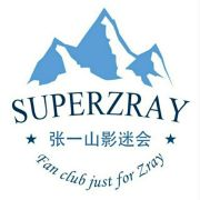 SUPERZRAY张一山影迷会