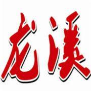 渝北区龙溪街道办事处