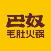 巴奴毛肚火锅微博照片