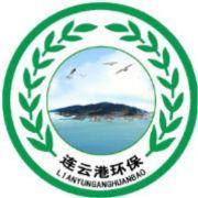 连云港生态环境