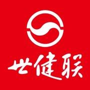 北京世健联官方微博
