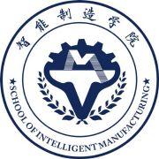 CDTU智能制造学院