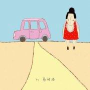 Summer_島嶼洛