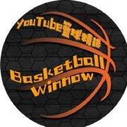 YouTube篮球精选