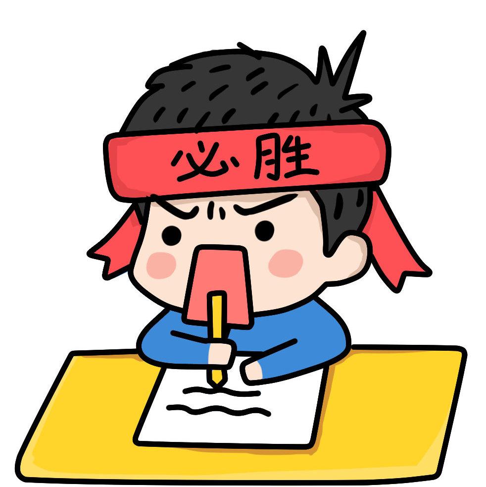 陕西中公考研培训