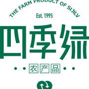 四季绿农产品