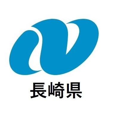 日本国长崎县政府