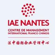 南特大学法中国际企业管理中心