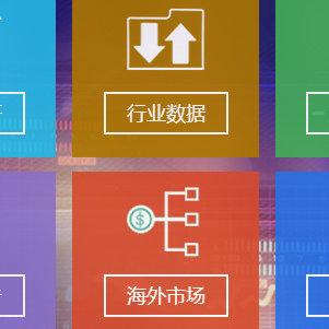 北京欧立信五指山