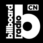 Billboard音乐电台