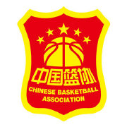 中國籃球協會