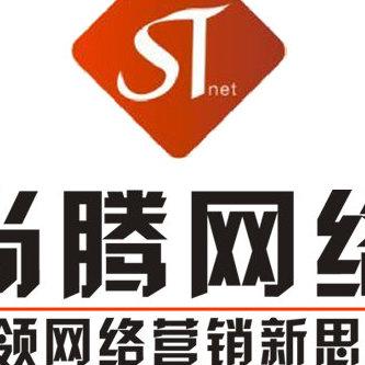 尚腾网络整合推广