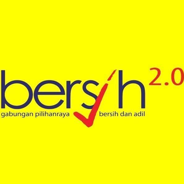 马来西亚净选盟追求干净、公平和自由的选举制度。