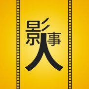 影事人微博照片