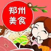美食每刻在郑州
