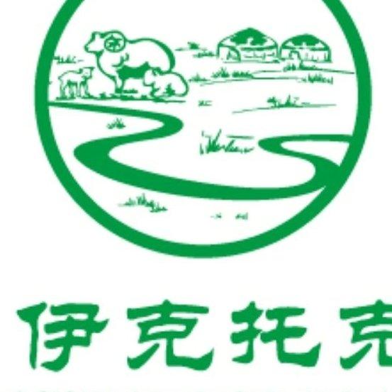 """伊克托克阿尔巴斯山羊肉,被誉为""""肉中人参""""""""大汗军粮"""",是历朝历代的皇室贡品,是农业部农产品地理标志保护产品。"""